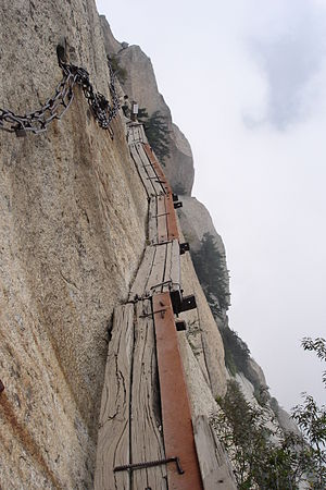 Mt Hua Bridge