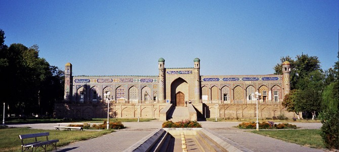 A Backpacker's Travel Guide to Kokand