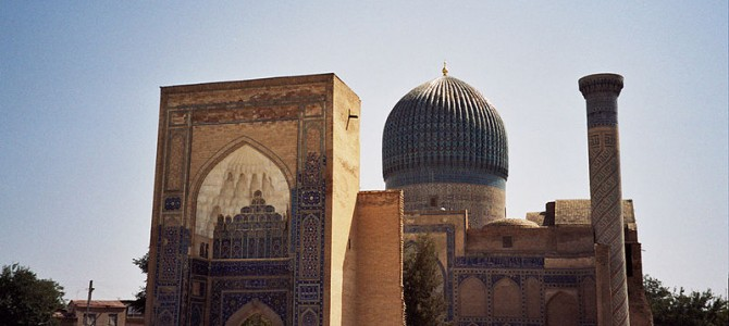 A Backpacker's Travel Guide to Samarkand
